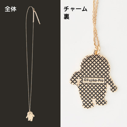 「カチ」雑貨シリーズ ペンダント(きえるんだ)