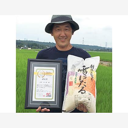 特別栽培米コシヒカリ雪ほたる 5kg