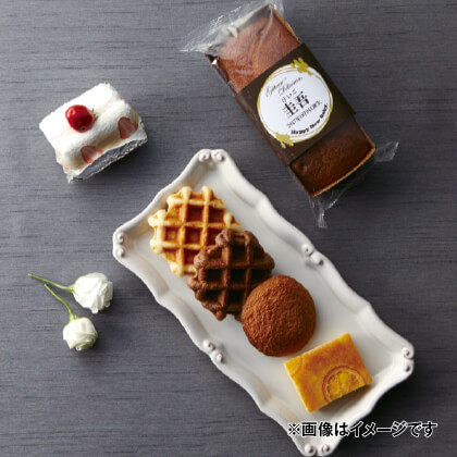 ガトー・デリシュー 菓子詰合せ&ケーキタオル(お名入れ)(2)