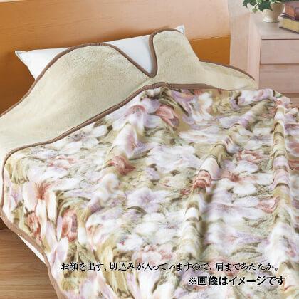 日本製 肩口あったかアクリルニューマイヤー毛布(毛羽部分)S