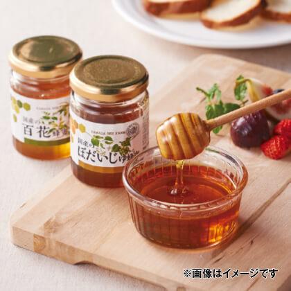 山田養蜂場 国産の完熟はちみつ「蜜比べ」(2種)S(4)