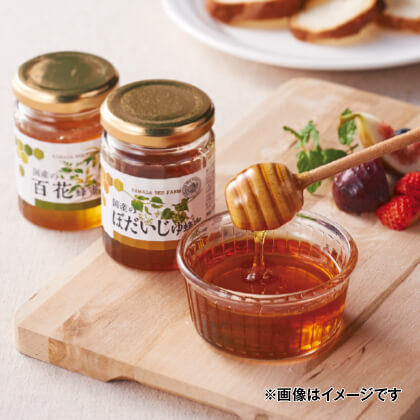 山田養蜂場 国産の完熟はちみつ「蜜比べ」(3種)S(5)