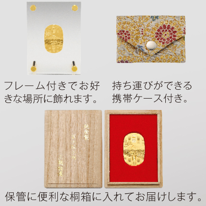〈光則作〉純金製 富士桜小判 (中・鶴亀)