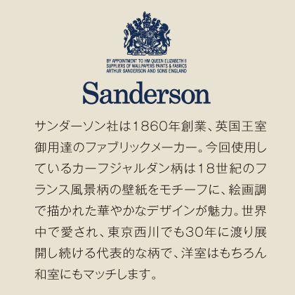 ☆〈サンダーソン〉マチ付3層式羊毛混敷きふとん(シングル)
