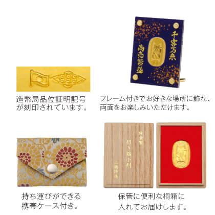 〈光則作〉純金製 招き猫小判(5g)