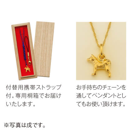 K18干支根付 十二支(巳)
