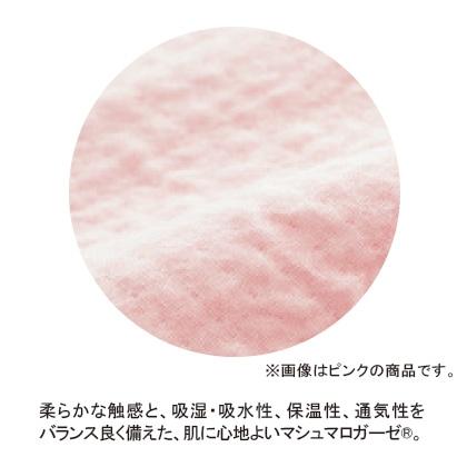 [内野]マシュマロガーゼパジャマ メンズ ダークグレー M