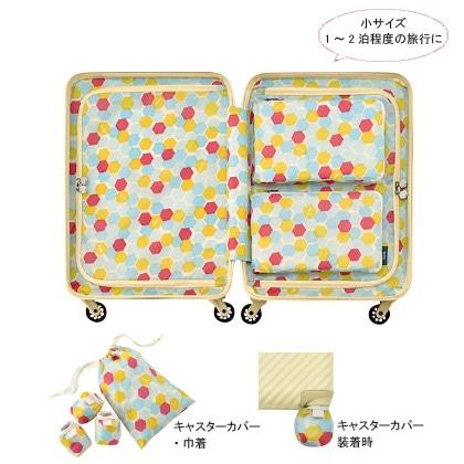 [ハント] スーツケース(小) アイボリー