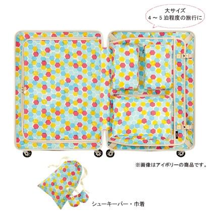 [ハント] スーツケース(大) ネイビー