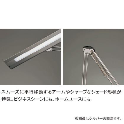 [ゼットライト] Z−10N LEDデスクスタンド ブラック