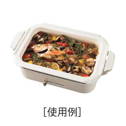 〈ブルーノ〉ホットプレート用 セラミックスコート鍋