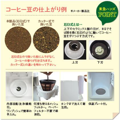 〈ondo〉石臼式コーヒーメーカー(ブラック)
