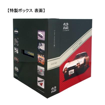 名車コレクションフレーム切手セット トヨタ2000GT編