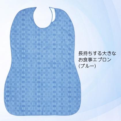 お食事サポート きほんのセットC(JP1061)