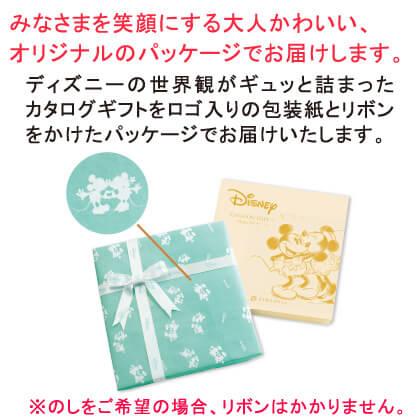 ディズニーカタログギフトセレクション ハッピーS B 写真入りメッセージカード(有料)込