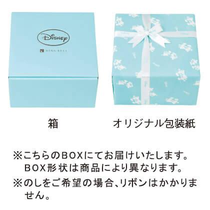 ミッキー&ミニー ペアプレートS B ブルー 写真入りメッセージカード(有料)込