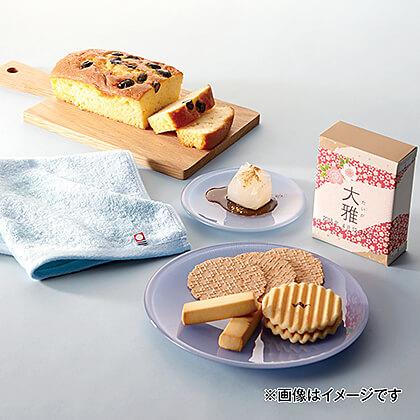 今治タオル&菓子詰合せ(お名入れ) C