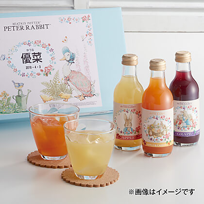 ピーターラビットジュース(4本)(お名入れ)