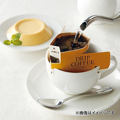 ホテルオークラ カスタードプリン&ドリップコーヒー詰合せS A