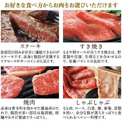 選べる国産和牛カタログギフト 健勝(けんしょう)C
