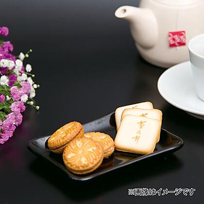 菊乃井 焼き菓子詰合せC B