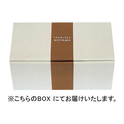 プルミエール青山 ぺアメタルサーモタンブラーP 写真入りメッセージカード(有料)込