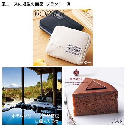 選べるギフト 風コースP 写真入りメッセージカード(有料)込