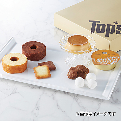 Top's アソートギフト(お名入れ) A
