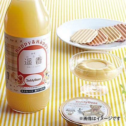 テディベア りんごジュースと焼き菓子(お名入れ) B