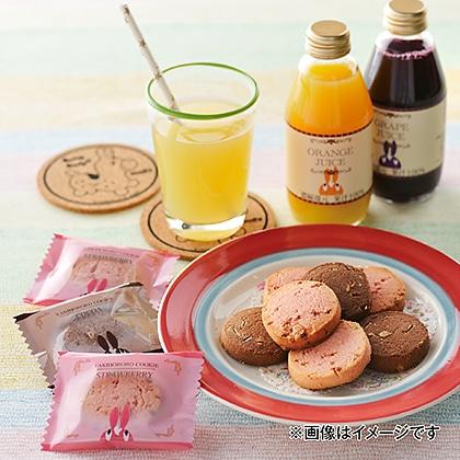ロディ ジュース&クッキーセット A