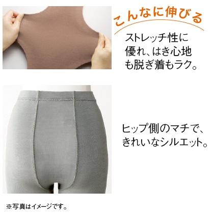 シルク混ゆったりスパッツ(マチ付き)(グレー・M〜L)