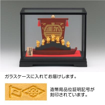〈光則作〉純金製 宝来七福神