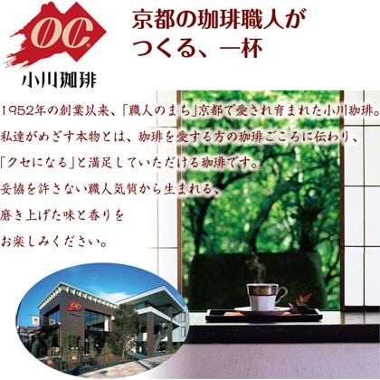 小川珈琲カフェオレ