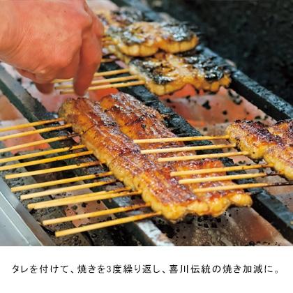 [神田明神下 喜川] 国産手焼きうなぎ蒲焼 (小丼用)