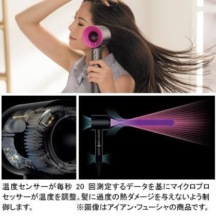 [ダイソン] Supersonic ヘアードライヤー ホワイト・シルバー