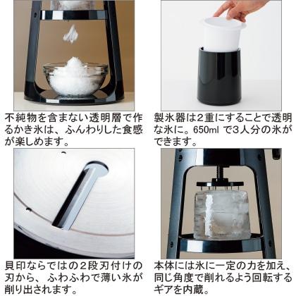 [カイハウス] かき氷器 製氷器1個