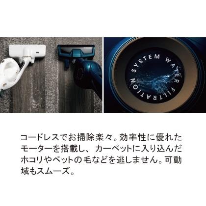 [エコモ] 水フィルター掃除機 バグア