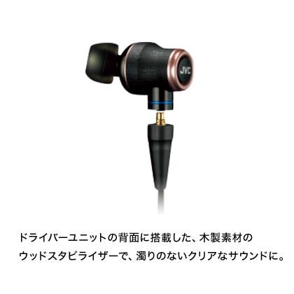 [JVC] インナーイヤーヘッドフォン