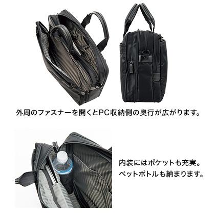 [サムソナイト] ビジネスバッグ