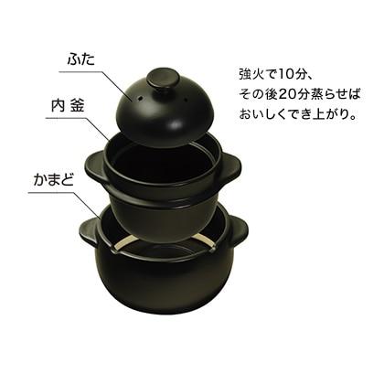 かまどご飯釜(大)
