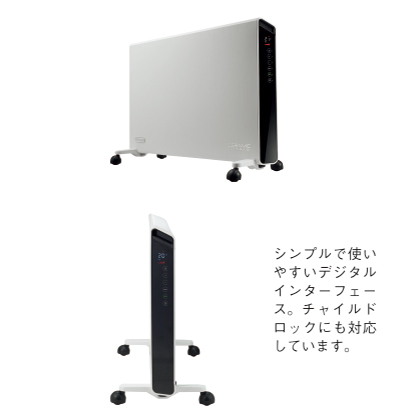 [デロンギ]コンベクターヒーター