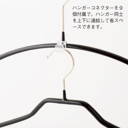 [マワハンガー]コーディネートセットラメシルバー
