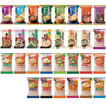 おみそ汁30種類30食 お楽しみ1ヵ月セット