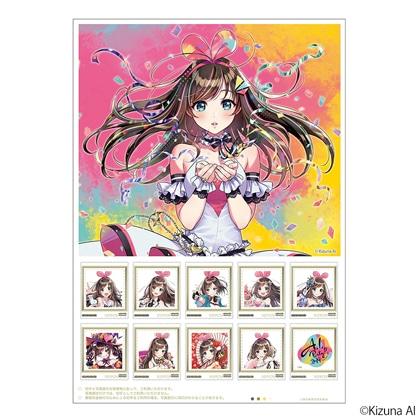 「キズナアイ 3rd Birthday! 」フレーム切手セット(再販売)
