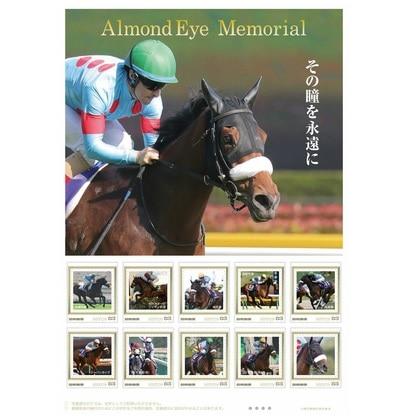 アーモンドアイ引退記念フレーム切手セット