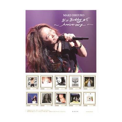 大黒摩季50th/50try Anniversaryフレーム切手セット シングルCD一筆箋「ら・ら・ら」セット