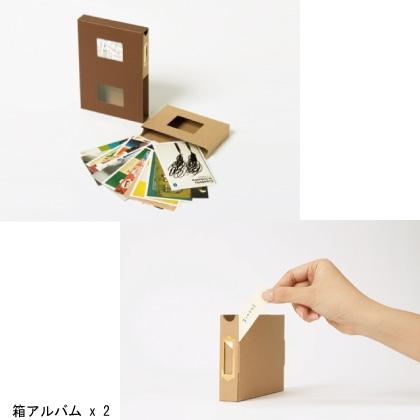 かみの工作所 アルバムセット