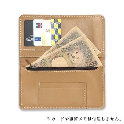 豆柴紙幣 合皮財布(郵便局オリジナルカラー)