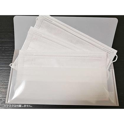 柴犬紙幣【抗菌】マスクケース 3枚セット