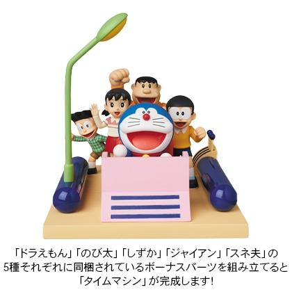 ドラえもん UDF「藤子・F・不二雄作品」シリーズ13 【ドラえもん】 (ウルトラディテールフィギュア)